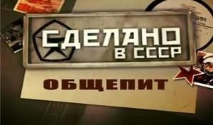 Общепит в Беларуси – правила игры на рынке